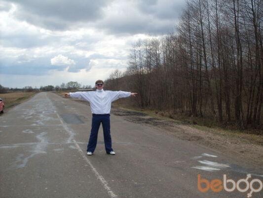 Фото мужчины Metis, Казань, Россия, 31