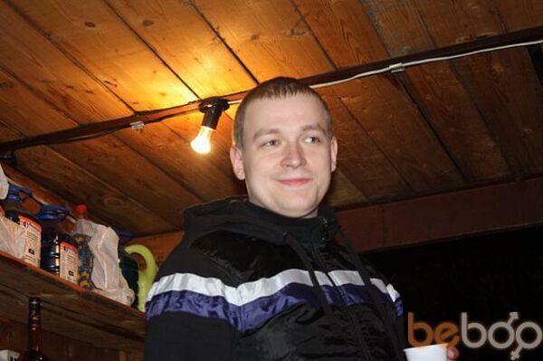 Фото мужчины souz1589, Москва, Россия, 29