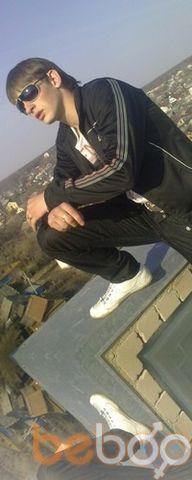 Фото мужчины Sashok, Кувейт, Кувейт, 26