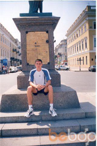 Фото мужчины urik7111, Харьков, Украина, 31