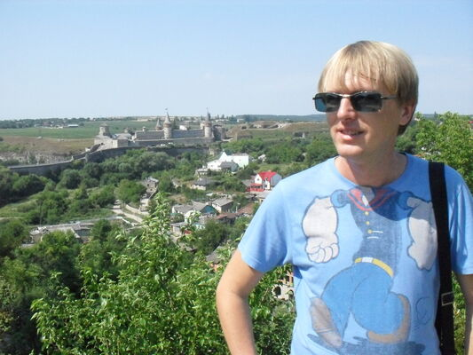 Тернополь знакомство