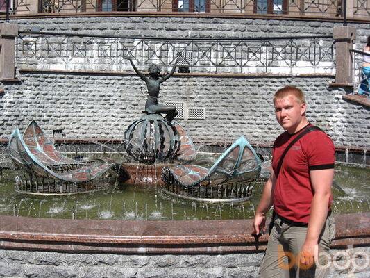 Фото мужчины Aissovec, Запорожье, Украина, 28