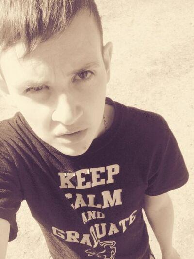 Фото мужчины Валерий, Пермь, Россия, 19