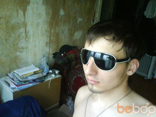 Фото мужчины w0964530001, Кривой Рог, Украина, 29