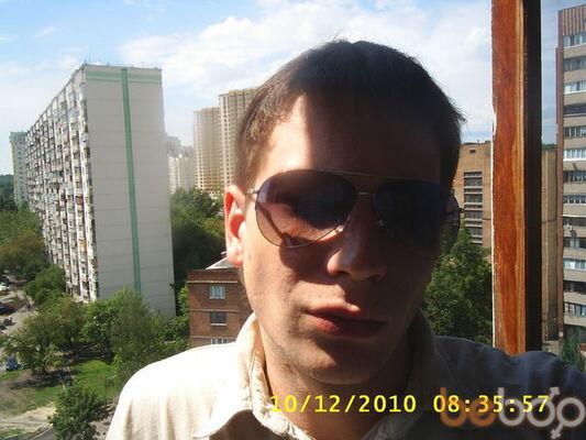 Фото мужчины vitalka, Киев, Украина, 31